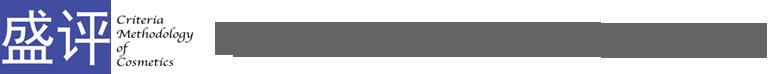 盛评评测平台 Logo